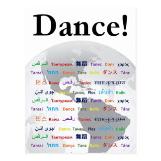 Danza global - danza en muchas idiomas postal