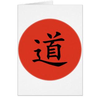 Dao Card