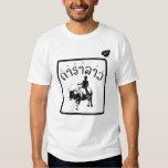 Dara Lao T Shirts
