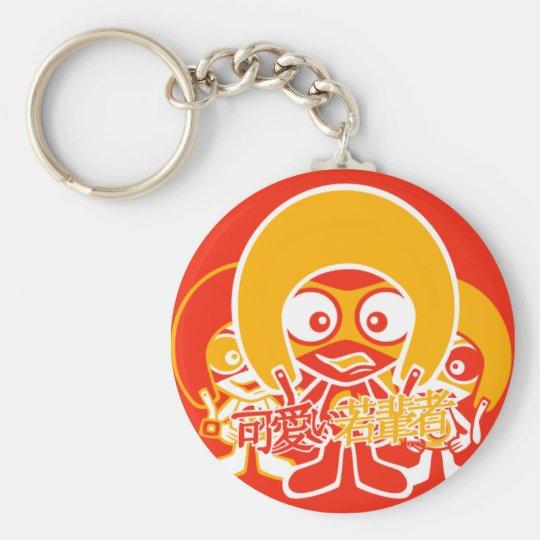 Daredevil Mascot Keychain