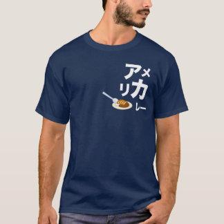 Dark Americurry Katakana T-shirt