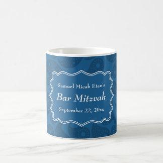 Dark Blue Paisley Pattern Bar Mitzvah Coffee Mugs
