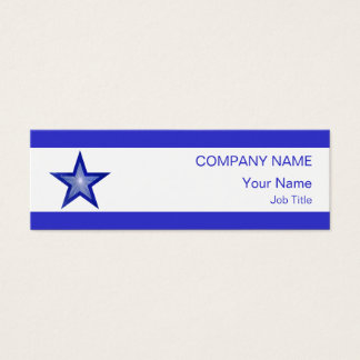 Dark Blue Star business card white stripe skinny