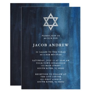 Dark Blue Watercolor Look Bar Mitzvah Invitation