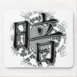 Dark-Darkness written in Kanji Mouse Pad
