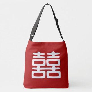 Dark Red Double Happiness | Crossbody Bag
