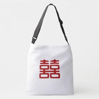 Dark Red Double Happiness | Elegant Crossbody Bag
