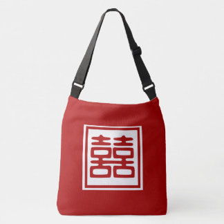 Dark Red Double Happiness | Square Crossbody Bag