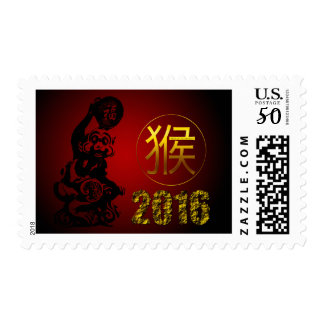 Dark Red Monkey Chinese New Year 2016 Postage