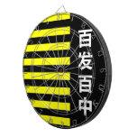 Dartboard con frase china significativa tabla dardos
