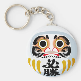 Daruma Doll Basic Round Button Keychain