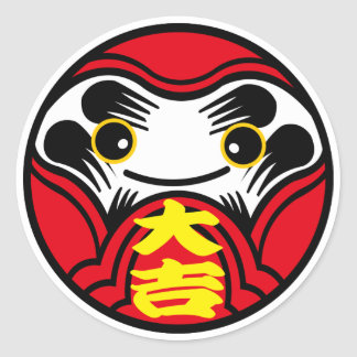 "Daruma doll brings ""Great good luck"" (大吉) Classic Round Sticker"