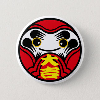 "Daruma doll brings ""Great good luck"" (大吉) Pinback Button"