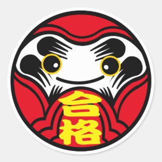 "Daruma doll brings ""Pass the Test"" (合格) Classic Round Sticker"