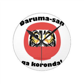Daruma-san Ga Koronda Round Wall Clocks