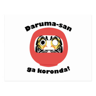 Daruma-san Ga Koronda Postcard