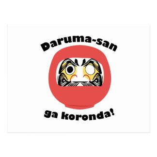 Daruma-san GA Koronda Tarjeta Postal