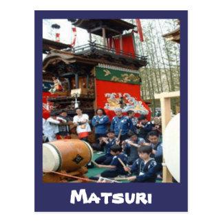 dashi, Matsuri Postcard