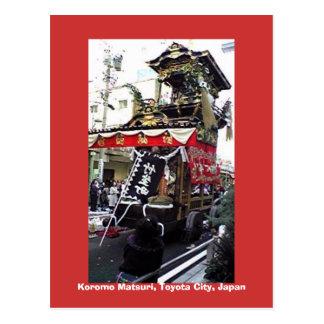 dashikoromomatsuri3, Koromo Matsuri, Toyota Cit... Postcard
