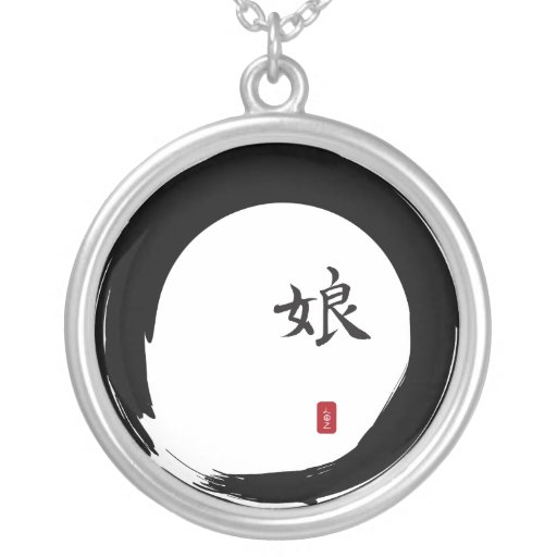 """""""Daughter"""" Calligraphy in Enso Circle Necklaces"""