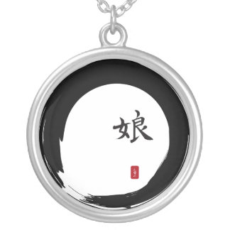 """""""Daughter"""" Calligraphy in Enso Circle Round Pendant Necklace"""