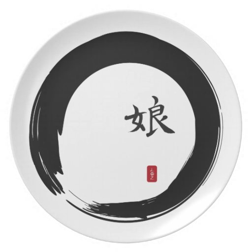 """Daughter"" Enso Circle Melamine Plate"