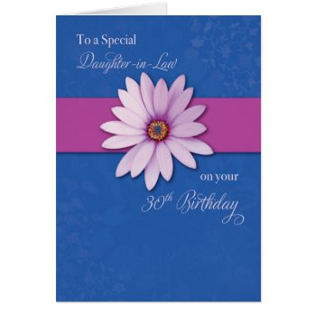 Browse Products At Zazzle With The Theme Daughter Law Gifts