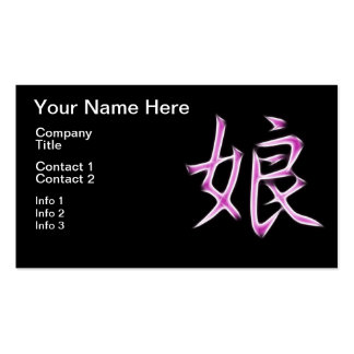Daughter Japanese Kanji Calligraphy Symbol Double-Sided Standard Business Cards (Pack Of 100)