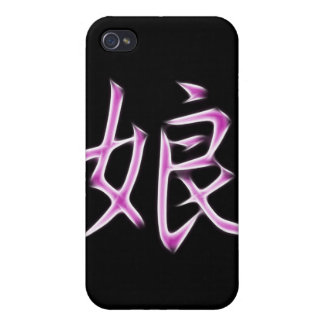 Daughter Japanese Kanji Calligraphy Symbol Case For iPhone 4