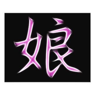 Daughter Japanese Kanji Calligraphy Symbol Flyer