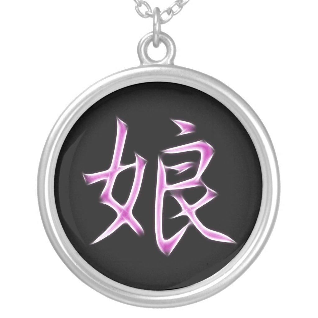 Japanese symbol for daughter tatt daughter japanese kanji buycottarizona