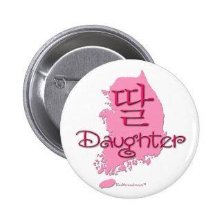 Daughter (Korean) Button