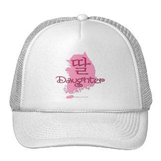 Daughter (Korean) Hats