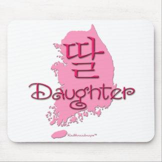 Daughter (Korean) Mouse Pad