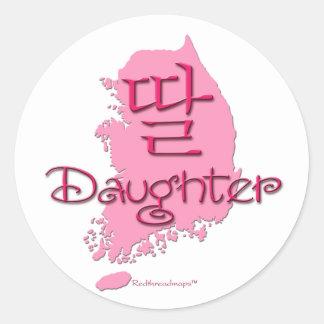 Daughter (Korean) Round Sticker