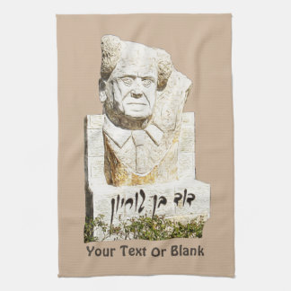 David Ben-Gurion Memorial Hand Towel