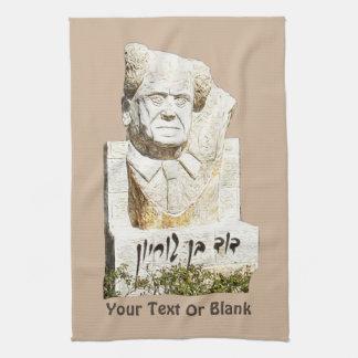 David Ben-Gurion Memorial Hand Towel