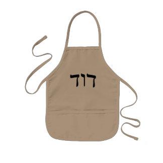 David, Dovid - Hebrew Block Lettering Aprons