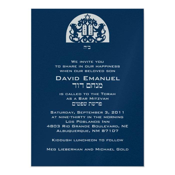 David Emanuel Custom 2 Card