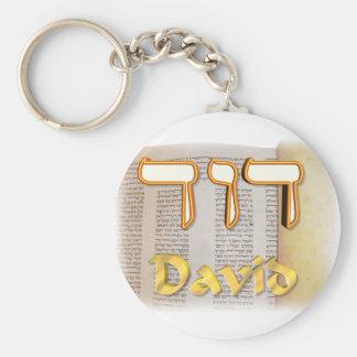 David en hebreo llavero