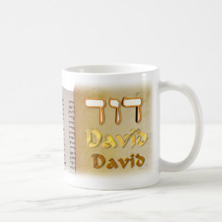 David en hebreo taza de café