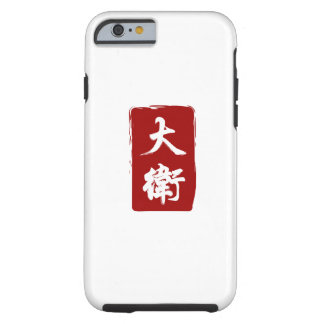 David Translated to Beautiful Chinese Glyphs Tough iPhone 6 Case