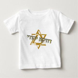 Davka Yehudi Baby T-Shirt
