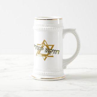 Davka Yehudi Beer Stein