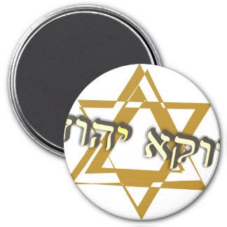Davka Yehudi 3 Inch Round Magnet