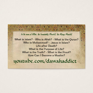 Dawah Cards (Newest Version)