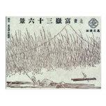 Dawn at Isawa by Katsushika,Hokusai Post Card