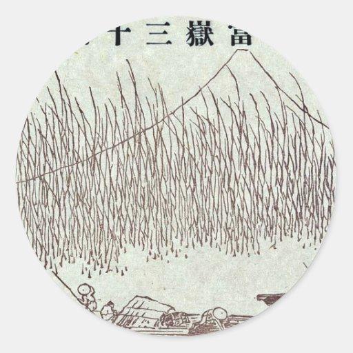 Dawn at Isawa by Katsushika,Hokusai Sticker