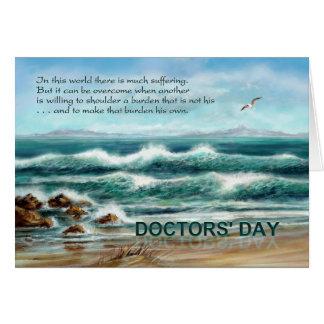 Day Thank You a cuidarse, paisaje marino azul de Tarjeta De Felicitación