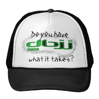dbjj, Do you have what it takes? Trucker Hat